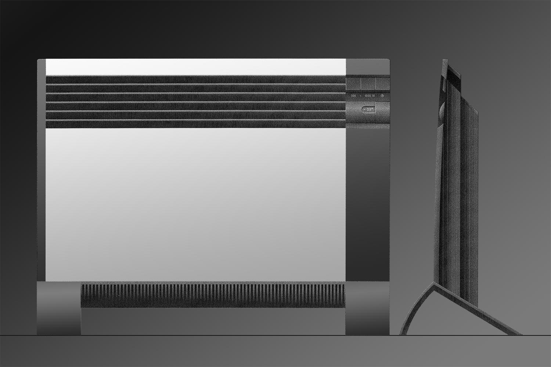 Design Elektroheizung 1993