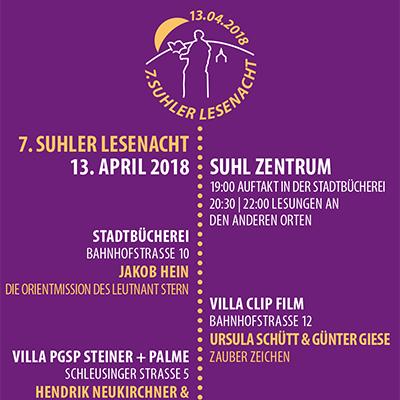 Programm-Flyer zur 7. Suhler Lesenacht 2018