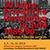 Einladungskarte: Friedliche Revolution in Suhl 1989/90 . Veranstaltungen 2019/20