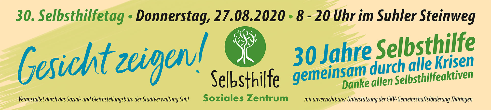 Banner zum 30. Selbsthilfe-Tag in Suhl 2020 (Gestaltung: Designakut 2020)